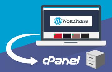 Comment installer WordPress sur cPanel avec le gestionnaire de fichier ?